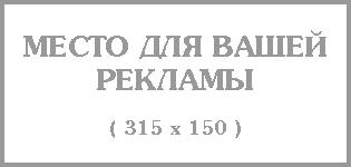 Заглушка 001